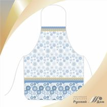 Apron Of Grace