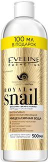 Intensively revitalizing micellar water 3 in 1 series royal snail, Avon, 500 ml