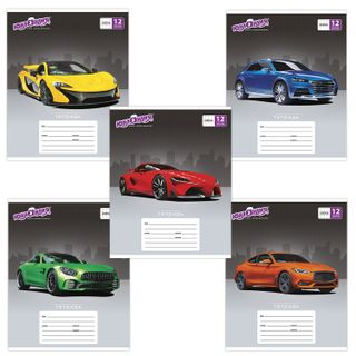 """Notebook 12 sheets UNLANDIA cage, cardboard cover, """"SUPERCARS"""""""