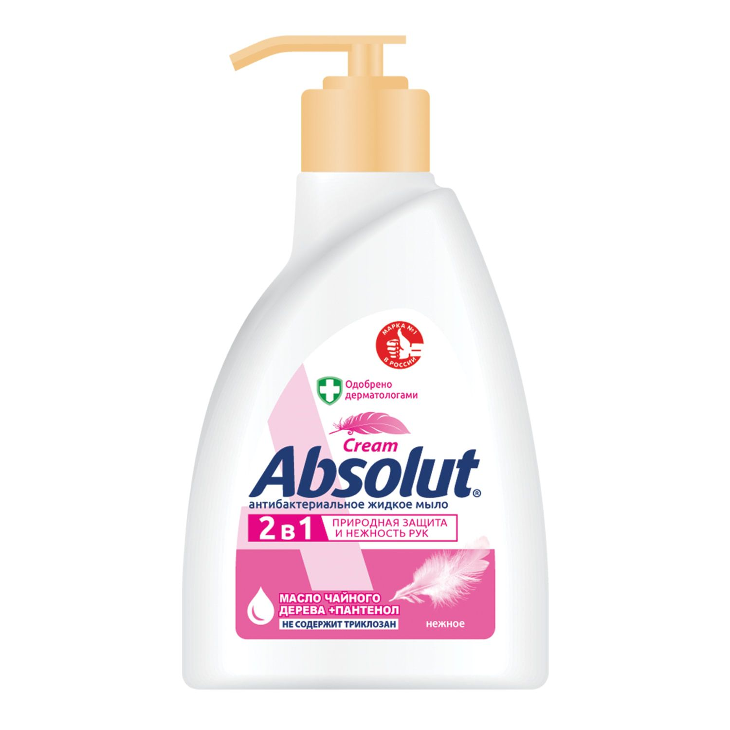 "Liquid soap 250 ml, ABSOLUT (the absolute), ""Soft"", anti-bacterial dispenser"