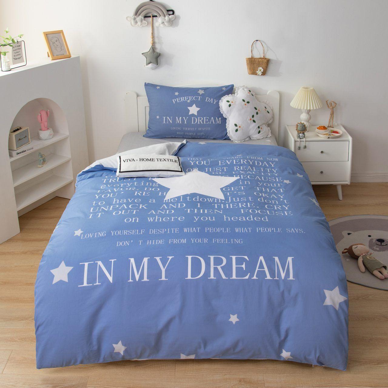 Sitrade / Sateen bedding set for children CD031, 1.5 sleeping pillowcase 50-70