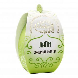 Scythia / Essential Oil Lime, premium quality, 5 ml