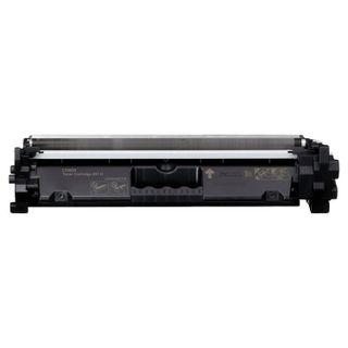Laser cartridge CANON (051H) i-SENSYS LBP162dw / MF264dw / 267dw / 269dw, yield 4100 pages, original