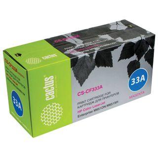 CACTUS Toner Cartridge (CS-CF333A) for HP LaserJet Pro M651n / M651dn / M651xh, magenta, yield 15,000 pages