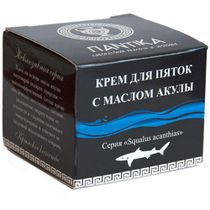 Cream for heels with shark oil