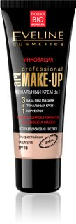 3in1 concealer - beige the art professional make-up, Avon, 30 ml