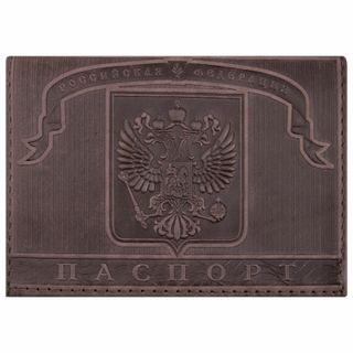 Passport cover genuine leather smooth