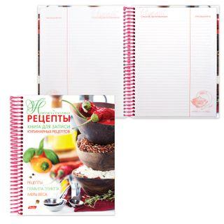 Cookbook, A5, 80 sheets, HATBER, 7BK, spiral, 5 dividers,