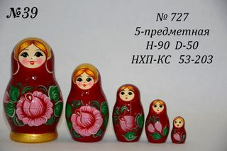 Vyatka souvenir / Matryoshka 5-piece number 727