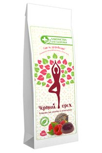 'Black walnut with raspberries' Jelly marmalade 100g