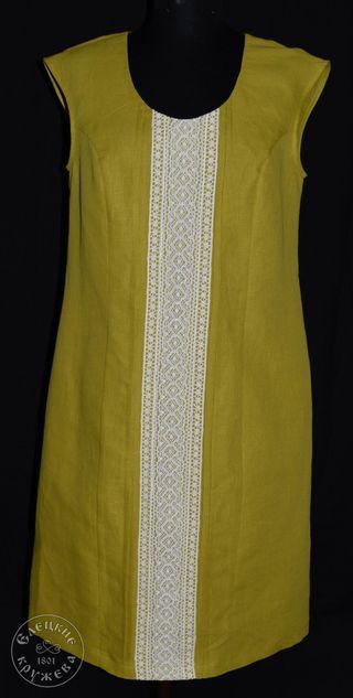 Dress womens linen yellow stripe