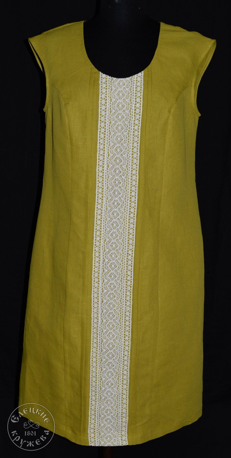 Yelets lace / Women's yellow linen dress with a stripe