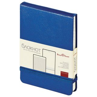 BRUNO VISCONTI / Notebook Blue SMALL FORMAT 100 sheets A6, 90x130 mm, hard, balacron, opening up