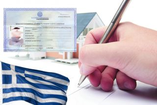 Registration of residence permit in Greece