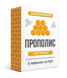 Propolis bee natural