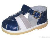 Children's shoes 'Almazik' 0-127 for boys