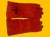 """Gloves for work.  ATTENTION!!! we will make gloves with your """"LOGO"""""""