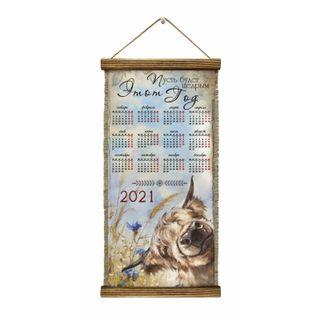 Universal scroll / Wall calendar elongated