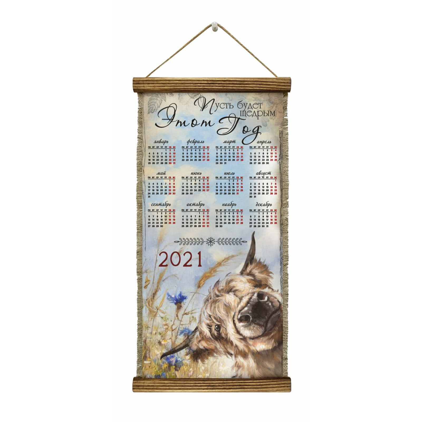 "Universal scroll / Wall calendar elongated ""2021 May this year"" handmade"