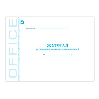 Register of issued proxies, 48 sheets, A4, 203 x285 mm, cardboard, offset, BRAUBERG