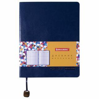Diary 1-11 class 48 l, the cover is leatherette (light), termotecnica, BRAUBERG ORIGINAL, dark blue