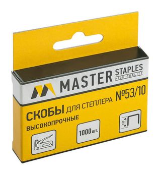 Staples for stapler No. 53 of 10 mm
