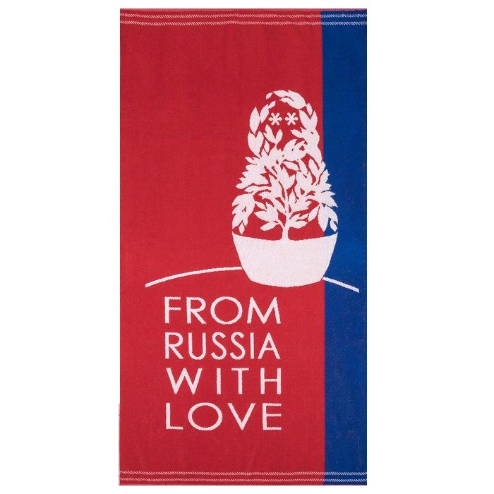 """Terry towel """"FROM RUSSIA WITH LOVE"""" size 90 * 50 jacquard"""