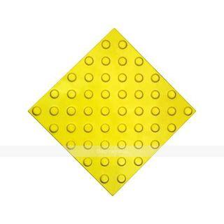 Tactile tile, polyurethane, chess arrangement of cones, 300x300x4 mm