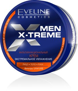 Multifunctional cream extreme hydration series men x-treme, Avon, 200 ml