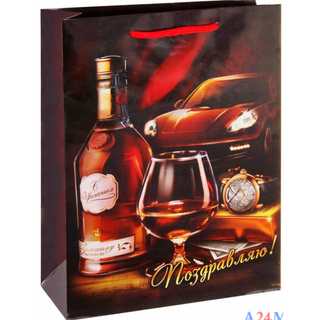 """Gift package """"For him"""" small"""