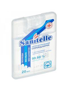 Sanitelle / Antiseptic hand spray with organic cotton extract, 20 ml