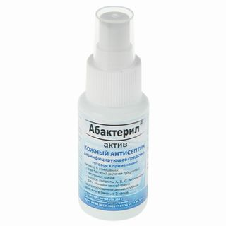 ABACTERIL / Alcohol-based disinfectant skin antiseptic (64%) 50 ml ACTIVE, ready-made solution, spray