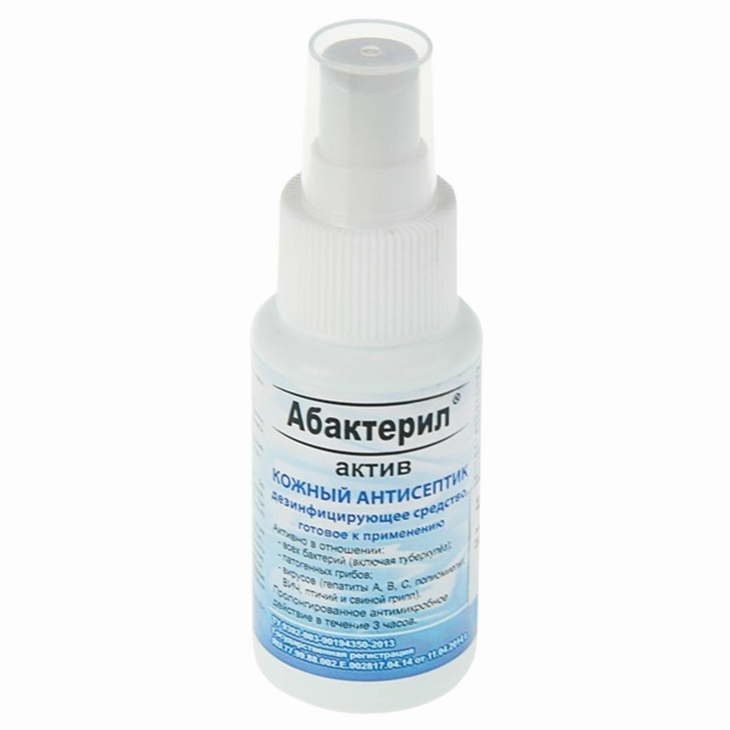 ABACTERIL / Alcohol-containing skin disinfectant antiseptic (64%) ACTIVE, ready-made solution, spray, 50 ml
