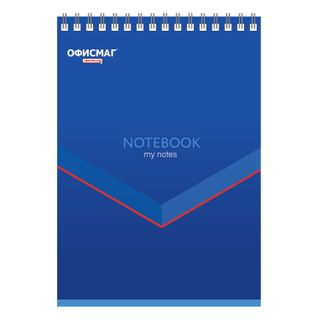 OFFICEMAG / Blue notebook, 80 sheets A5 (146x205 mm), comb, cardboard, rigid backing, cage