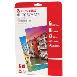 Photo paper for inkjet print, A4, 120 g/m2, 50 sheets, single-sided Mat, BRAUBERG