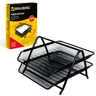 Tray horizontal, metal, paper, 2 sections, BRAUBERG