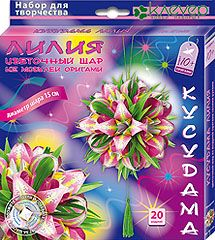 """Bright colorful set for creating a flower ball """"Lily""""  for children and adults"""