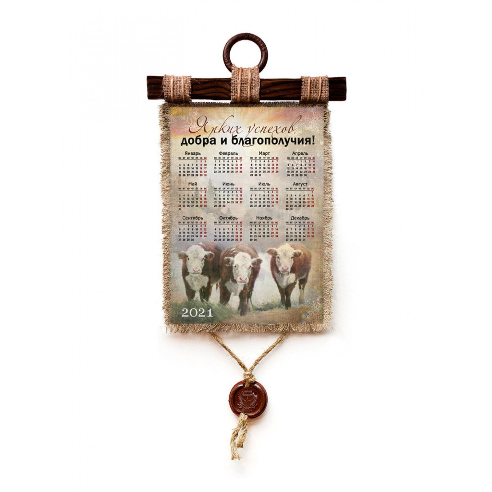 "Universal scroll / Wall calendar ""2021 Bright successes"" with a pendant made of wax, A4 format vertical"