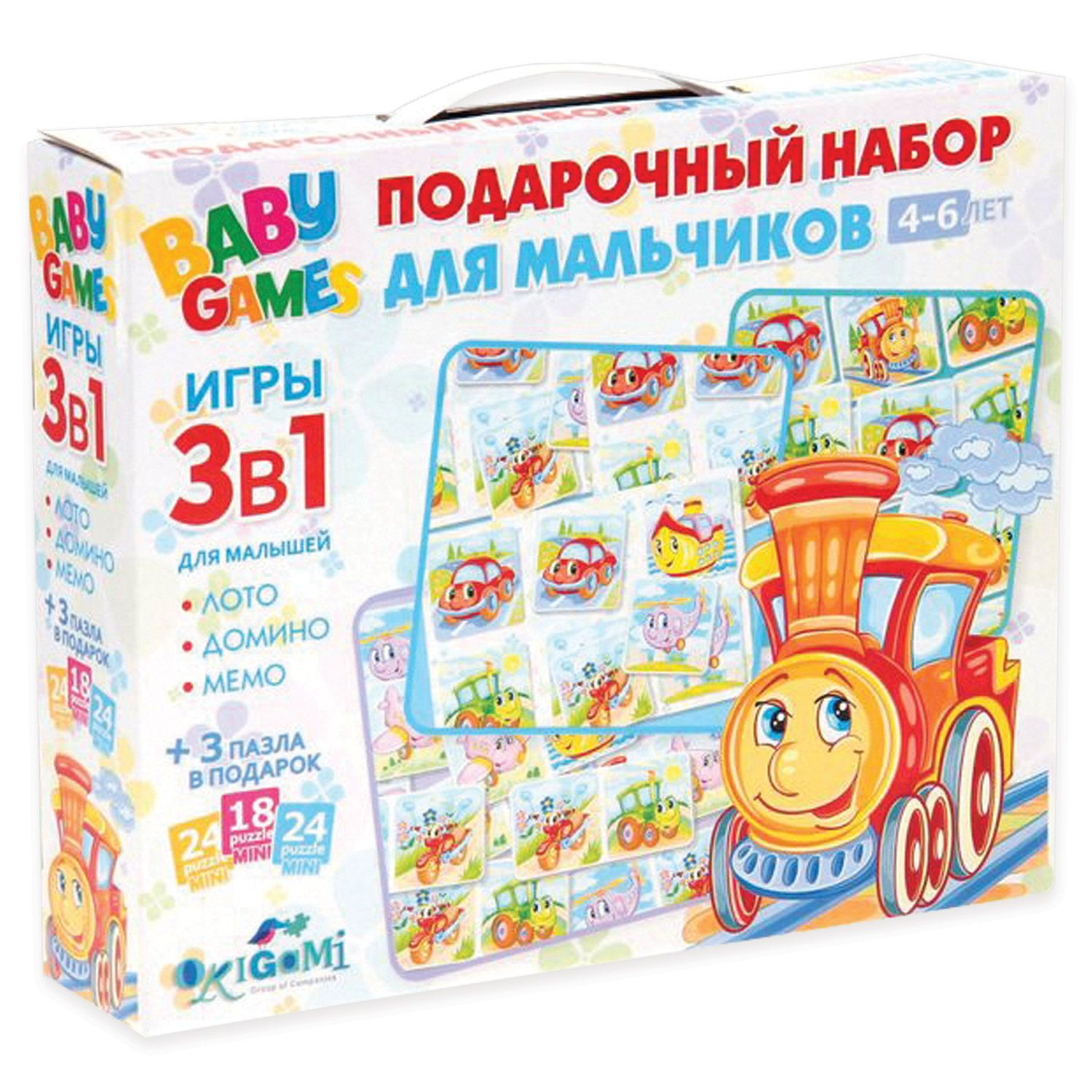 """Baby GAMES Gift Set for Boys. 3 in 1,"""" lotto, dominoes, memo, ORIGAMI"""