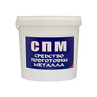 Means of preparation of metal SPM