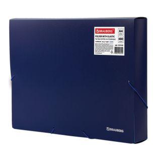 Folder-box gum BRAUBERG, 50 mm blue, 0.7 mm