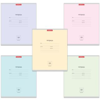Notebook 18 sheets, ERICH KRAUSE, line, cover cardboard,