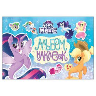 The album of stickers of