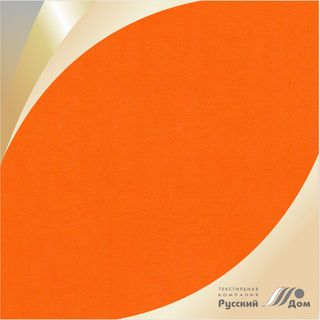 Twill No. 031 Orange