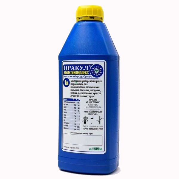 Oracle / Multicomplex, 1 liter