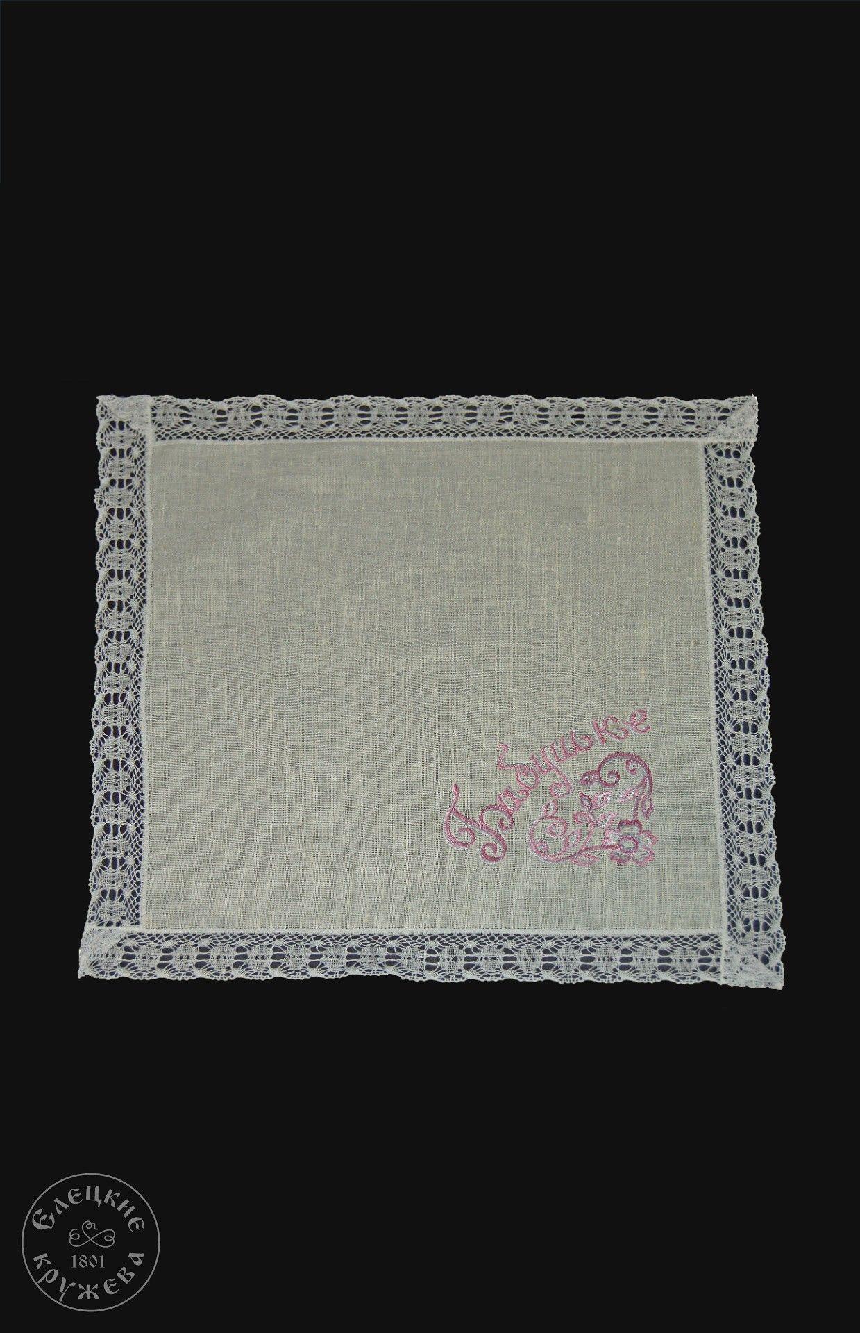 "Yelets lace / Linen napkin ""Grandmother"""