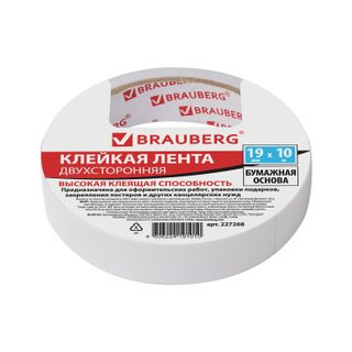 BRAUBERG / Double-sided adhesive tape 19 mm x 10 m, PAPER BASE