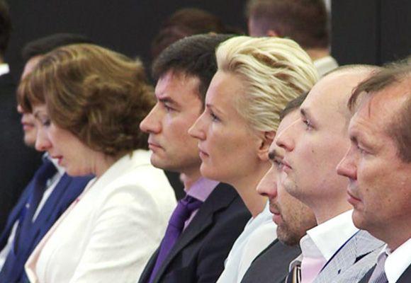 全球贸易罗斯参加中小企业论坛