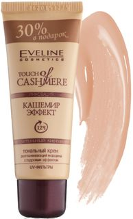 Cream Foundation - sand series cashmere effect, Avon, 40 ml