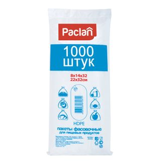 PACLAN / Packages for packing, 14 + 8x32 (22x32), HDPE, 5.5 microns, SET 1000 pcs. europackaging